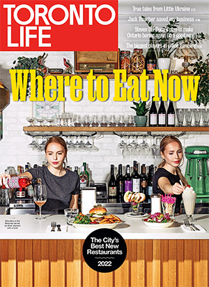 Cover of Toronto Life magazine