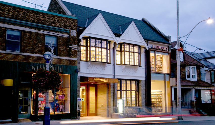 Pape/Danforth Library Exterior