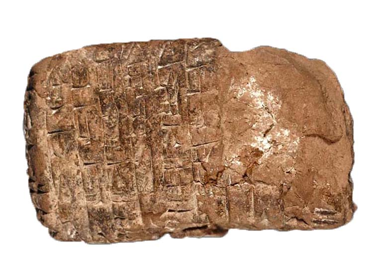 oldest cuneiform tablet